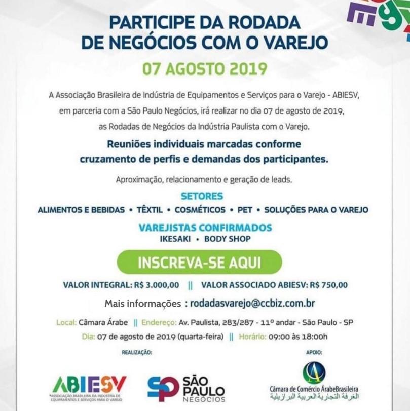 Rodada de Negócios da Indústria Paulista com o Varejo