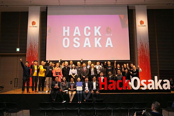 Startups de São Paulo podem se inscrever no Hack Osaka 2020